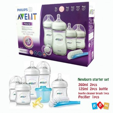 Avent  Natural  Newborn Starter set SCD290/11*