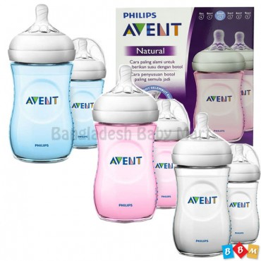 Avent Feeder 260 ml   Blue