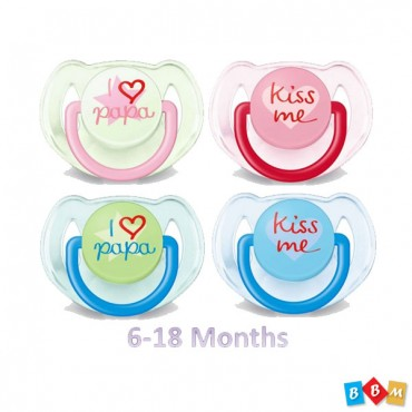 Avent fashion pacifier 6-18m