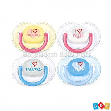 Avent fashion1 pacifier 0-6m