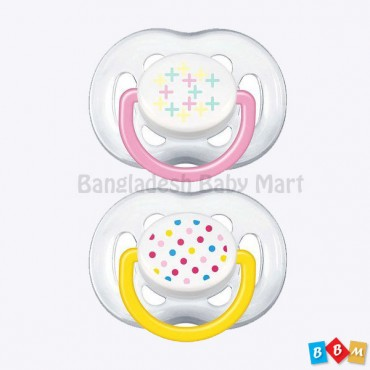 Avent fashion 369 pacifier 0-6m