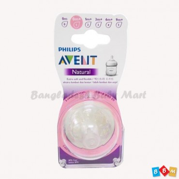 Avent Natural nipple 0+m extra soft  SCF651/23