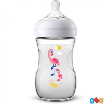 260ml Avent Natural Printed bottle