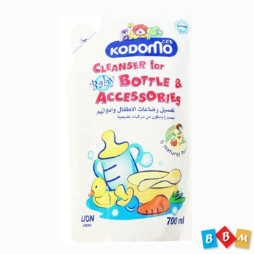 Kodomo Baby Bottle & Accessories Cleanser
