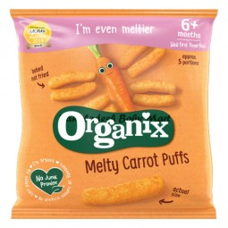 Organix Melty  carrot Puffs